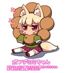 1girl animal_ear_fluff animal_ears blonde_hair blush_stickers borrowed_character brown_footwear chibi commentary_request doughnut eating food food_on_face fox_ears fox_tail fukurou_(owl222) green_shirt highres holding holding_food kemomimi-chan_(naga_u) long_sleeves original pleated_skirt pon_de_ring red_skirt shirt shoes short_hair simple_background sitting skirt sleeves_past_wrists solo tail thighhighs translation_request white_background white_legwear