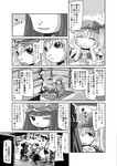 2girls ^_^ book closed_eyes comic flandre_scarlet hat highres lamp monochrome multiple_girls patchouli_knowledge smile table touhou translated treasure_chest udppagen wings |_|