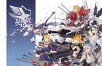 6+girls aiming azur_lane bangs bare_shoulders belfast_(azur_lane) bikini_top black_bikini_top black_choker black_jacket blonde_hair blue_eyes blue_hair blue_jacket bow_(weapon) braid breasts cannon cape chain choker cleavage closed_mouth collar commentary_request cowboy_shot elbow_gloves enterprise_(azur_lane) eyebrows_visible_through_hair flight_deck gloves grin hair_ornament hair_over_shoulder hat highres holding holding_sword holding_weapon hood_(azur_lane) hornet_(azur_lane) illustrious_(azur_lane) jacket javelin_(azur_lane) kuroduki_(pieat) lance large_breasts long_hair long_sleeves machinery maid metal_collar military military_uniform multiple_girls navel parted_lips polearm prince_of_wales_(azur_lane) purple_hair sash shirt short_hair smile sun_hat sword uniform waist_cape weapon white_gloves white_shirt yorktown_(azur_lane)