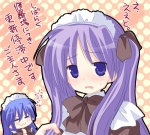 2girls alternate_costume enmaided hiiragi_kagami izumi_konata lucky_star maid multiple_girls natsume_eri purple_hair