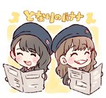 2girls :d ^_^ akb48 bangs beret black_hair black_jacket blush blush_stickers brown_hair character_request chibi closed_eyes grin hat holding_newspaper jacket long_hair multiple_girls navy_blue_hat newspaper open_mouth real_life smile song_name symbol_commentary taneda_yuuta upper_body