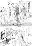 3girls ahoge battle classroom comic crazy_eyes creepy glasses hair_ribbon hiiragi_tsukasa izumi_konata long_hair lucky_star monochrome multiple_girls out_of_character ribbon school_uniform short_hair takara_miyuki tori_(hiyoko_bazooka) translated