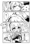 1boy 1girl 4koma >_< absurdres backpack bag blush closed_eyes closed_mouth coat comic dog eighth_note fang fang_out fringe_trim gakuran greyscale hair_ornament hair_scrunchie highres hug jacket jako_(jakoo21) long_sleeves monochrome musical_note nose_blush open_clothes open_coat open_mouth original petting ponytail scarf school_uniform scrunchie short_eyebrows sleeves_past_wrists sparkle_background thick_eyebrows translated