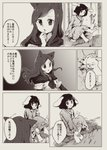 2girls animal_ears barefoot brooch bunny bunny_ears carrot_necklace comic dress greyscale highres imaizumi_kagerou inaba_tewi jewelry long_hair long_sleeves monochrome multiple_girls short_hair shukinuko touhou translated wolf_ears