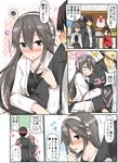 1boy 2girls admiral_(kantai_collection) alternate_costume anchor_necklace arm_hug bag black_hair blush brown_eyes brown_hair comic commentary_request grey_hair grey_jacket grey_skirt hair_ornament hairband hairclip haruna_(kantai_collection) highres jacket jewelry kantai_collection long_hair long_sleeves mitsukoshi_(department_store) multiple_girls necklace pout shopping_bag short_hair skirt suna_(sunaipu) translated white_hairband white_jacket