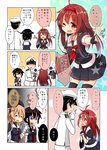 1boy 3girls 3koma admiral_(kantai_collection) ahoge arms_up asymmetrical_clothes black_gloves black_legwear black_serafuku black_skirt blue_eyes blush braid closed_eyes comic commentary_request eyebrows_visible_through_hair fingerless_gloves flying_sweatdrops gloves gradient_hair hair_between_eyes hair_flaps hair_ornament hair_over_shoulder hairband hairclip hand_on_another's_shoulder hand_up hands_on_hips hat index_finger_raised kantai_collection long_hair maiku military military_hat military_jacket military_uniform multicolored_hair multiple_girls murasame_(kantai_collection) neckerchief no_eyes nose_blush one_eye_closed open_mouth outline outstretched_arm own_hands_together pleated_skirt red_hairband red_neckwear remodel_(kantai_collection) school_uniform serafuku shaded_face shigure_(kantai_collection) shiratsuyu_(kantai_collection) short_sleeves skirt speech_bubble thighhighs translated two_side_up uniform v-shaped_eyebrows whistle whistle_around_neck white_gloves white_outline zettai_ryouiki
