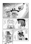 2girls bow bowtie comic dress dress_shirt greyscale hat hat_bow highres kannari long_sleeves maribel_hearn medium_hair mob_cap monochrome multiple_girls necktie shaded_face shirt short_hair skirt sweat tanuki touhou translated turn_pale usami_renko wavy_hair