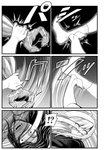 ankle_grab comic feet grappler_baki greyscale hands highres monochrome reisen_udongein_inaba touhou translation_request warugaki_(sk-ii) wrist_grab