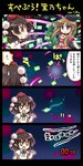 2girls 4koma apron black_background black_hair black_hat black_ribbon bow branch brown_hair check_translation comic commentary_request countdown disappear dress gameplay_mechanics hat highres holding_branch leaf multiple_girls no_nose o_o open_mouth pink_dress pote_(ptkan) puffy_short_sleeves puffy_sleeves purple_eyes red_bow red_eyes red_hat red_ribbon ribbon shaded_face shameimaru_aya shirt short_hair_with_long_locks short_sleeves smile spell_card sweatdrop tate_eboshi teireida_mai tokin_hat touhou translation_request waist_apron white_shirt
