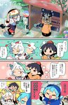 3girls afterimage animal_ears black_hair blue_eyes blue_hair bus_stop cirno comic drying drying_hair hat inubashiri_momiji moyazou_(kitaguni_moyashi_seizoujo) multiple_girls one_eye_closed poncho rain raincoat red_eyes road_sign shaking_head shameimaru_aya shelter shield short_hair sign tokin_hat touhou towel translation_request water_drop white_hair wolf_ears