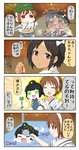 3girls 4koma bangs black_hair blunt_bangs brown_eyes brown_hair chibi closed_eyes comic commentary fish goldfish goldfish_scooping green_eyes ha-class_destroyer hair_ornament hairband hat highres kantai_collection multiple_girls nagara_(kantai_collection) natori_(kantai_collection) one-piece_swimsuit open_mouth puchimasu! short_hair smile swimsuit tan tanline translated wavy_mouth yuureidoushi_(yuurei6214)