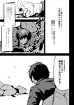 1boy bleeding blood blood_from_mouth clenched_hand comic greyscale highres injury long_sleeves male_focus monochrome original rubble translation_request tsukishiro_saika