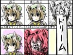 1girl :3 :t angry animal_ears blush brown_eyes brown_hair cat_ears chen earrings frown hat jewelry longcat oyassan ribbon short_hair solo touhou transformation