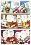 !! 3girls arms_up banner cellphone chaldea_uniform check_translation comic commentary excalibur fate/grand_order fate_(series) frown fujimaru_ritsuka_(female) hair_over_one_eye highres index_finger_raised mash_kyrielight megaphone multiple_girls olga_marie_animusphere phone riyo_(lyomsnpmp) scared smartphone translation_request turn_pale