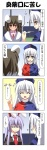 4koma animal_ears blush brown_hair bunny_ears carrot comic fever grey_eyes highres inaba_tewi long_hair necktie o_o purple_hair rappa_(rappaya) red_eyes reisen_udongein_inaba silver_hair thermometer touhou translated yagokoro_eirin