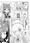 !? /\/\/\ 0_0 2girls >_< @_@ anastasia_(fate/grand_order) animal_ear_fluff animal_ears bangs blush cat_ears cat_girl cat_tail chibi cloak comic crown eyebrows_visible_through_hair fate/grand_order fate_(series) flying_sweatdrops glasses greyscale hair_bobbles hair_ornament hair_over_one_eye hairband hand_up hood hood_up hooded_cloak kemonomimi_mode long_hair low_twintails mini_crown monochrome multiple_girls open_mouth osakabe-hime_(fate/grand_order) profile rioshi tail tail_raised translation_request twintails very_long_hair wavy_mouth