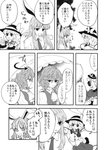 3girls =3 animal_ears ascot blouse bunny_ears buttons comic directional_arrow dress_shirt frilled_sleeves frills greyscale hat highres kazami_yuuka komeiji_koishi long_hair long_sleeves monochrome multiple_girls necktie page_number parasol reisen_udongein_inaba scan shirt short_hair short_sleeves skirt third_eye thought_bubble tomobe_kinuko touhou translated umbrella very_long_hair vest wavy_hair