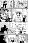 1boy 4girls check_translation comic death_note death_note_(object) hidamari_sketch highres hiro miyako monochrome multiple_girls ryuk sae translated translation_request yoshitani_motoka yuno