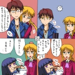 2boys 4koma blonde_hair blush comic food frederica_bernkastel holding_pizza multicolored_hair multiple_boys pizza requiem_of_the_golden_witch rifyu streaked_hair tears translated two-tone_hair umineko_no_naku_koro_ni ushiromiya_lion willard_h_wright yellow_eyes