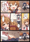 1boy 4girls =_= >_< admiral_(kantai_collection) akatsuki_(kantai_collection) anchor_symbol arrow black_hair black_legwear blush brown_eyes brown_footwear brown_hair closed_eyes comic covering_mouth empty_eyes folded_ponytail hair_ornament hairclip hand_on_another's_hat hand_over_own_mouth hat hat_removed headwear_removed hibiki_(kantai_collection) holding holding_hat ikazuchi_(kantai_collection) inazuma_(kantai_collection) kantai_collection loafers multiple_girls open_mouth pantyhose petting school_uniform serafuku shoes short_hair silver_hair sitting skirt tears thighhighs translated trembling wariza wavy_mouth yume_no_owari