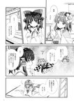 3girls ascot bell bow checkered checkered_kimono comic detached_sleeves flower frills greyscale hair_bell hair_bow hair_flower hair_ornament hair_tubes hakurei_reimu hieda_no_akyuu highres japanese_clothes kimono long_skirt long_sleeves medium_hair monochrome motoori_kosuzu multiple_girls neck_ribbon page_number patterned_clothing ribbon scan shirt short_hair short_twintails skirt sleeveless sleeveless_shirt torii_sumi touhou translated twintails two_side_up