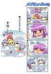 +++ 4koma 5girls =_= >_< bangs bath bathing blonde_hair blunt_bangs blush chibi closed_eyes colonel_aki comic commentary directional_arrow flandre_scarlet head_bump hong_meiling izayoi_sakuya lavender_hair long_hair multiple_girls open_mouth patchouli_knowledge purple_hair red_hair remilia_scarlet sidelocks silver_hair sinking smile stained_glass terminator_2:_judgement_day thumbs_up touhou translated wings