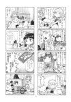 4koma 6+girls bow box braid character_doll chibi comic donation_box hair_bow hair_tubes hakurei_reimu hat highres izayoi_sakuya kaenbyou_rin karakasa_obake kirisame_marisa maid_headdress minato_hitori mob_cap monochrome multiple_4koma multiple_girls patchouli_knowledge reiuji_utsuho reiuji_utsuho_(bird) remilia_scarlet scan scan_artifacts snot tatara_kogasa touhou translated twin_braids two-tone_background umbrella