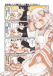 1boy 1girl 4koma >_< @_@ ahoge apron bangs beni_shake black_headwear black_jacket blush bow chibi closed_eyes closed_mouth comic commentary_request covering_eyes dated eyebrows_visible_through_hair fate/grand_order fate_(series) fujimaru_ritsuka_(male) hair_between_eyes hair_bow hat jacket japanese_clothes jeanne_d'arc_(fate)_(all) jeanne_d'arc_alter_santa_lily kimono light_brown_hair long_hair long_sleeves nose_blush petting polar_chaldea_uniform profile sleeves_past_fingers sleeves_past_wrists smile striped striped_bow translation_request twitter_username uniform very_long_hair wavy_mouth white_apron wide_sleeves yellow_eyes