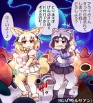 /\/\/\ 2girls :3 :d >:3 >:d animal_ears black_bow black_eyes black_gloves black_hair black_legwear black_shoes black_skirt blonde_hair blue_shirt bow breasts brown_eyes cerulean_(kemono_friends) clenched_hands common_raccoon_(kemono_friends) eyebrows_visible_through_hair fang fennec_(kemono_friends) fox_ears fox_tail fur_collar fur_trim gloves grey_hair hair_between_eyes kemono_friends mary_janes medium_breasts motion_lines multicolored_hair multiple_girls open_mouth outline parted_lips partially_translated pink_sweater pleated_skirt puffy_short_sleeves puffy_sleeves raccoon_ears raccoon_tail shirt shoes short_hair short_sleeves single_eye skirt smile standing striped_tail sweater tail tanaka_kusao thighhighs translation_request white_hair white_shoes white_skirt yellow_bow yellow_gloves