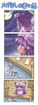 1girl 4koma :< =_= barefoot blush chibi colonel_aki comic dutch_angle handheld_game_console hat long_hair moon nintendo_ds patchouli_knowledge purple_eyes purple_hair ribbon silent_comic solo tears touhou translated water