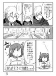 ... 1girl 2boys ? ahoge asaya_minoru bangs billy_the_kid_(fate/grand_order) cape closed_mouth collared_shirt comic directional_arrow eyebrows_visible_through_hair fate/grand_order fate_(series) fujimaru_ritsuka_(female) gipple greyscale hair_between_eyes hair_ornament hair_over_one_eye hair_scrunchie holding indoors jacket mahoujin_guruguru monochrome multiple_boys necktie one_side_up open_clothes open_jacket parted_lips robin_hood_(fate) scrunchie shirt sitting smoke smoking spoken_ellipsis translation_request