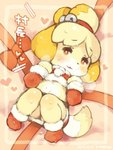 1girl animal_ears bed bell belt blonde_hair blush brown_eyes christmas dog_ears doubutsu_no_mori furry hair_ornament heavy_breathing jingle_bell legs_up lying midriff navel on_back santa_costume shigatake shizue_(doubutsu_no_mori) short_hair smile socks solo tail