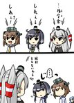 2koma 4girls :d ahoge amatsukaze_(kantai_collection) anchor aqua_hair black_hair brown_hair chibi comic hair_tubes hatsukaze_(kantai_collection) headgear kantai_collection long_hair multiple_girls neckerchief open_mouth sailor_collar sailor_dress short_hair silver_hair smile solid_circle_eyes tokitsukaze_(kantai_collection) translated two_side_up urushi yukikaze_(kantai_collection)