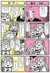/\/\/\ 1boy 2girls 4koma :3 >_< arm_up bangs bkub blush clenched_hands closed_eyes comic emphasis_lines eyebrows_visible_through_hair formal futaba_anzu greyscale hair_ornament halftone hand_on_own_chin heart hug idolmaster idolmaster_cinderella_girls jacket jewelry long_hair monochrome moroboshi_kirari multiple_girls necklace necktie open_mouth p-head_producer partially_colored pink_background shirt short_hair shouting simple_background speech_bubble star star-shaped_pupils star_hair_ornament suit symbol-shaped_pupils t-shirt talking translation_request trembling two-tone_background yellow_background