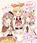 3girls :d :t absurdres ahoge animal animal_ears animal_hat animal_on_head apron bangs beret bird black_headwear black_ribbon blonde_hair blue_bow blue_sailor_collar blush bow brown_bow brown_capelet brown_eyes brown_hair brown_skirt bunny bunny_on_head cat_ears cat_hat chick closed_mouth confetti countdown diagonal_stripes doughnut dress_shirt eating eyebrows_visible_through_hair fake_animal_ears food food_on_face frilled_apron frills fruit green_bow hair_between_eyes hair_bow hair_ornament hair_ribbon hair_rings hairclip hands_up hat highres holding holding_food interlocked_fingers long_hair long_sleeves multiple_girls neck_ribbon official_art on_head open_mouth orange_ribbon original red_bow ribbon sailor_collar sailor_shirt sakura_oriko shirt short_sleeves skirt smile strawberry striped striped_ribbon tilted_headwear translation_request twintails waist_apron white_apron white_bow white_headwear white_shirt x_hair_ornament yellow_eyes