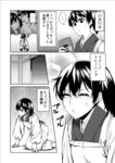 ... 1girl ayasugi_tsubaki blush closed_eyes comic japanese_clothes kaga_(kantai_collection) kantai_collection kappougi kneeling monochrome pocky pocky_kiss shared_food short_hair side_ponytail translated