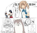 1other 3girls ahoge banner basin black_hair black_serafuku blue_eyes blue_towel bokukawauso box braid checkered_gloves commentary_request countdown_timer detached_sleeves gloves hair_bun hair_flaps hair_ornament hair_over_shoulder hamster_wheel highres kantai_collection light_brown_hair mascot michishio_(kantai_collection) mizunoe_kotaru multiple_girls neckerchief orange_eyes otter red_neckwear remodel_(kantai_collection) ring_of_fire school_uniform serafuku shigure_(kantai_collection) short_hair short_twintails single_braid time_bomb to_be_continued towel translation_request twintails two-tone_dress upper_body white_gloves wide_sleeves yamashiro_(kantai_collection)