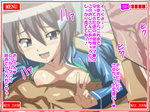 1boy 1girl blush breast_press breasts brown_eyes brown_hair cross-section hair_ornament hairclip hetero kiryu_manzoku open_clothes open_shirt petite seto_no_hanayome short_hair smile sweat translated v viewfinder x-ray zenigata_mawari