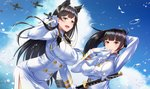 2girls :d animal_ears atago_(azur_lane) azur_lane bangs black_hair black_legwear blue_sky blush bow breasts brown_eyes closed_mouth cloud commentary_request day extra_ears eyebrows_visible_through_hair floating_hair gloves hair_bow hair_flaps hair_ribbon hair_tucking highres holding holding_hair holding_sword holding_weapon kagiyama_(gen'ei_no_hasha) katana large_breasts leaning_forward long_hair looking_at_viewer military military_uniform miniskirt mole mole_under_eye mouth_hold multiple_girls navel open_mouth outdoors pleated_skirt ponytail ribbon ribbon_in_mouth sheath sheathed skirt sky smile swept_bangs sword takao_(azur_lane) uniform very_long_hair weapon white_bow white_ribbon wind