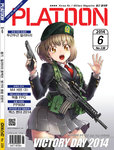 1girl barcode breasts brown_eyes brown_hair cover cover_page daewoo_k1 daewoo_k5 gun hat korea korean kws load_bearing_vest looking_at_viewer military_hat original pleated_skirt skirt solo thighhighs trigger_discipline weapon zettai_ryouiki