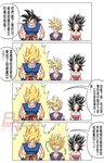 1girl 2boys 4koma absurdres anger_vein aura black_eyes black_hair blonde_hair bosstseng breasts caulifla chinese_commentary chinese_text cleavage comic commentary_request crossed_arms dougi dragon_ball dragon_ball_super dragon_ball_z green_eyes highres medium_breasts multiple_boys muscle son_gohan son_gokuu spiked_hair strapless super_saiyan super_saiyan_2 torn_clothes translation_request trembling tubetop watermark
