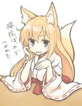 1girl animal_ears blonde_hair blue_eyes blush_stickers chin_rest elbow_rest fox_ears fox_tail frown ichi_hachi_rei_rei japanese_clothes long_hair looking_at_viewer miko open_mouth original raised_eyebrow simple_background sitting solo tail translation_request white_background