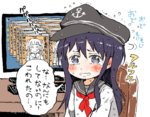 1girl :d ahoge akatsuki_(kantai_collection) anchor_symbol bangs blunt_bangs blush chair commentary_request computer computer_keyboard crying crying_with_eyes_open desk double_bun double_v fidgeting gloves gomennasai hat kantai_collection monitor naka_(kantai_collection) neckerchief open_mouth pop-up_window purple_eyes purple_hair school_uniform serafuku sitting smile sweat tears too_bad!_it_was_just_me! translated v wavy_mouth