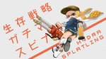 1girl baseball_cap black_shorts blonde_hair blue_sweater boots brown_headwear camouflage_hat commentary_request cross-laced_footwear domino_mask english_text fangs from_behind grey_background gym_shorts hat highres holding holding_weapon hydra_splatling_(splatoon) ink_tank_(splatoon) inkling lace-up_boots leaning_to_the_side long_sleeves looking_at_viewer looking_back mask no_legwear pointy_ears purple_eyes running shiohi short_shorts shorts solo splatoon_(series) splatoon_2 sweater tentacle_hair translation_request v-shaped_eyebrows weapon white_footwear yellow_tongue