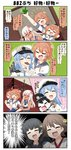 4koma 6+girls ahoge anger_vein bangs battleship_hime black_hair blonde_hair blue_hair blunt_bangs box braid brown_hair carpet chair chibi chocolate closed_eyes comic commentary detached_sleeves eating epaulettes eyebrows_visible_through_hair feeding female_admiral_(kantai_collection) flower food force_feeding gift gift_box gloves glowing glowing_eyes hair_flower hair_ornament hair_ribbon hallway hand_on_another's_arm hand_on_another's_head hands_on_another's_wrists hat head_grab headgear heart heart-shaped_box hiei_(kantai_collection) highres holding holding_food holding_gift i-58_(kantai_collection) isokaze_(kantai_collection) kantai_collection long_hair military military_hat military_uniform multiple_girls musical_note neckerchief nontraditional_miko oni_horns open_mouth opening_door orange_hair peaked_cap peeking_out puchimasu! quaver remodel_(kantai_collection) ribbon ro-500_(kantai_collection) sailor_collar sailor_shirt school_swimsuit shinkaisei-kan shirt short_hair short_sleeves sidelocks sitting sitting_on_shoulder sleeveless sleeveless_shirt smile speech_bubble spoken_musical_note swimsuit swimsuit_under_clothes tan translated twin_braids uniform valentine white_gloves yuureidoushi_(yuurei6214)