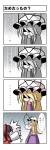 4koma beni_shake blonde_hair bow brown_hair chibi closed_eyes comic detached_sleeves dress hair_bow hair_tubes hakurei_reimu hat highres noose open_mouth purple_dress red_dress rope touhou translated yakumo_yukari