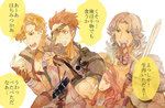 ! ... 1girl 3boys atlas_(fire_emblem) beard blonde_hair brown_eyes celica_(fire_emblem) earrings eating eyepatch facial_hair fingerless_gloves fire_emblem fire_emblem_echoes:_mou_hitori_no_eiyuuou fur_trim gloves grey_hair hairband jesse_(fire_emblem) jewelry long_hair multiple_boys open_mouth red_eyes red_hair savor shourou_kanna simple_background sparkle sword teeth upper_body weapon white_background