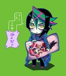 1boy dakimakura_(object) hiiragi_yuzu kurosaki_shun male_focus ninomae pillow solo translated yuu-gi-ou yuu-gi-ou_arc-v