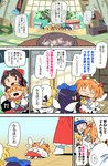 4girls :3 black_hair blonde_hair blue_eyes bow bowl chibi comic dogeza fairy_wings hair_bow hakurei_reimu headdress highres lifting_person long_hair luna_child moyazou_(kitaguni_moyashi_seizoujo) multiple_girls orange_hair red_eyes red_skirt red_vest skirt star_sapphire sunny_milk sweat sweating_profusely tabi table tatami touhou translation_request twintails very_long_hair vest wings wrapper yellow_neckwear |_|