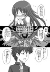 comic crossover hair_down hands_clasped highres kamijou_touma kosshii_(masa2243) long_hair mahou_shoujo_madoka_magica monochrome oktavia_von_seckendorff quality sakura_kyouko tears to_aru_majutsu_no_index translated
